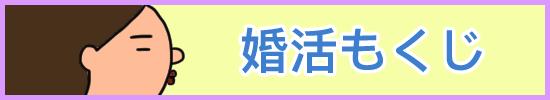 f:id:oba_kan:20190625203952p:plain