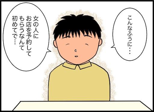 f:id:oba_kan:20190711155841j:image