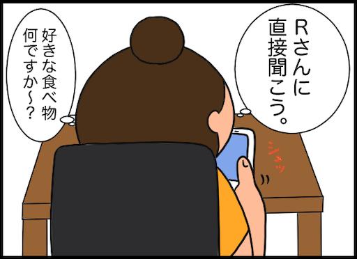f:id:oba_kan:20190817102031p:image