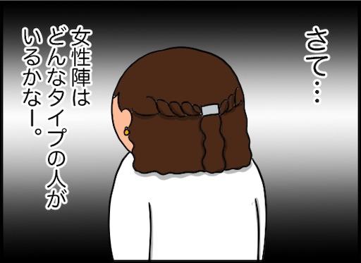 f:id:oba_kan:20191119235358j:image