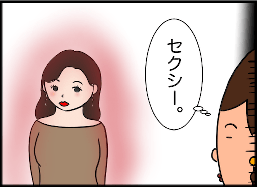f:id:oba_kan:20191119235510p:image