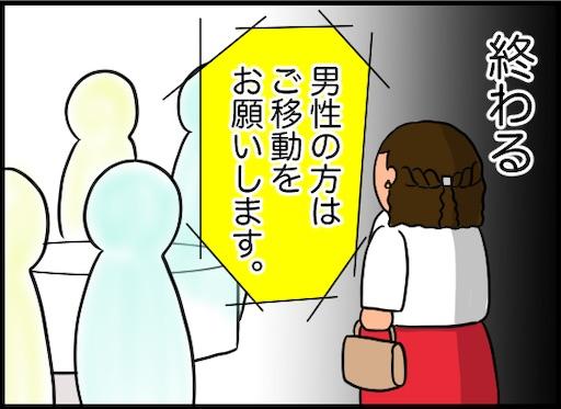 f:id:oba_kan:20191128104244j:image