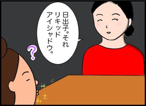 f:id:oba_kan:20191129102333j:image