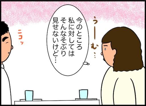 f:id:oba_kan:20200517174019j:image
