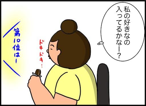 f:id:oba_kan:20200731190641j:image