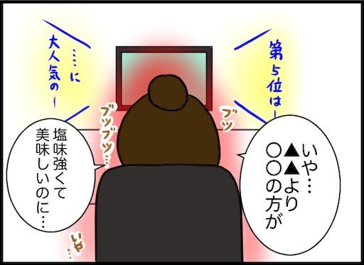 f:id:oba_kan:20200731190702j:image