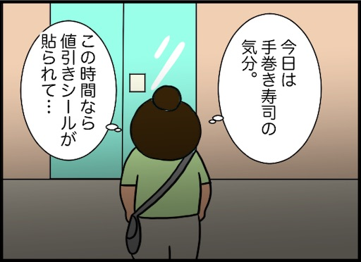 f:id:oba_kan:20200807193138j:image