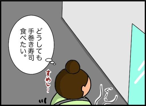 f:id:oba_kan:20200807193433j:image