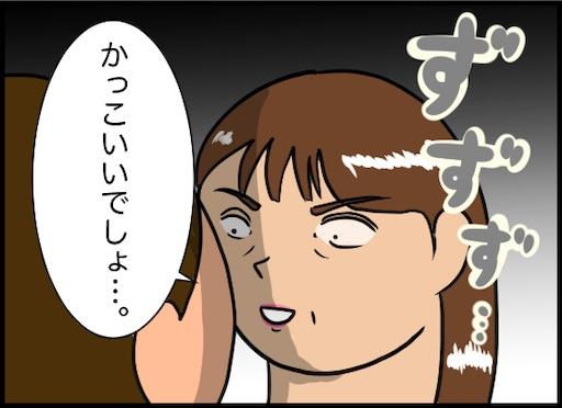 f:id:oba_kan:20200913181018j:image