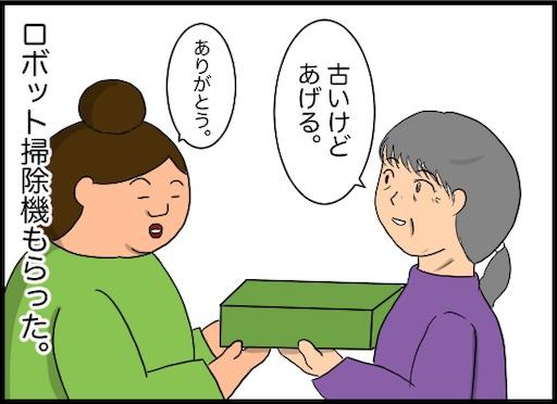 f:id:oba_kan:20200914152144j:image