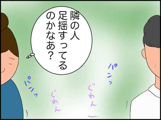 f:id:oba_kan:20201005162000p:image