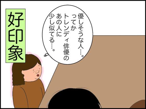 f:id:oba_kan:20201006175825p:image