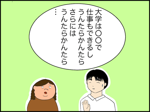 f:id:oba_kan:20201014140702p:image