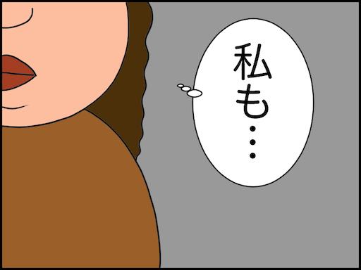 f:id:oba_kan:20201022092556p:image