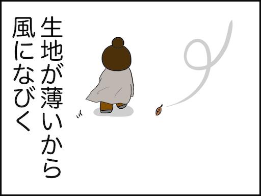 f:id:oba_kan:20201031194148p:image