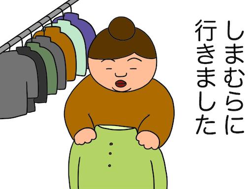 f:id:oba_kan:20210120010156p:image