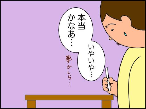 f:id:oba_kan:20210120214137p:image