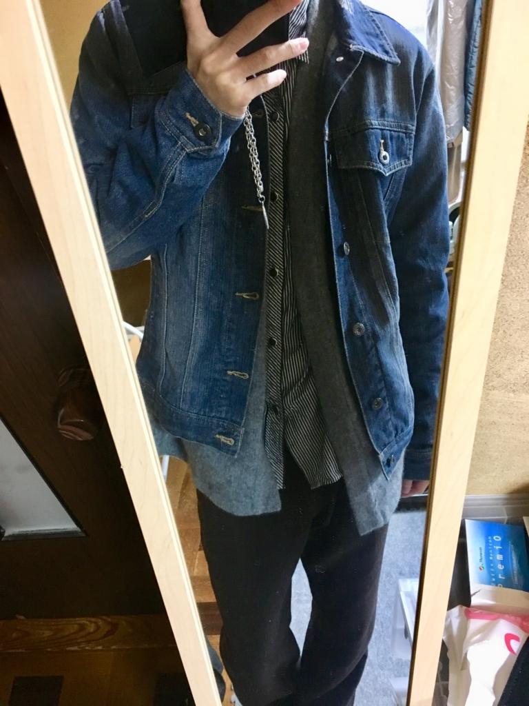 f:id:otokomigakikun:20171208142954j:plain
