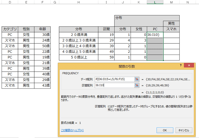f:id:otonosamasama:20170928194131p:plain