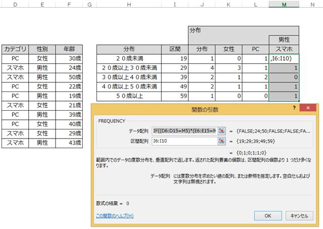 f:id:otonosamasama:20170928194135p:plain