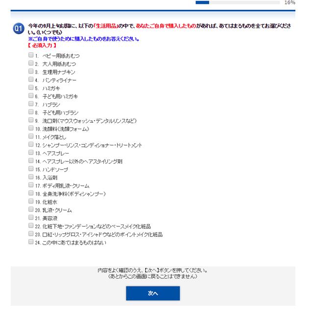 f:id:otonosamasama:20171002192516p:plain