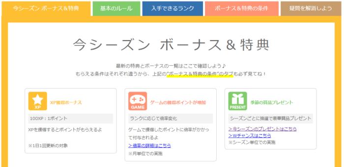 f:id:otonosamasama:20171009153823p:plain