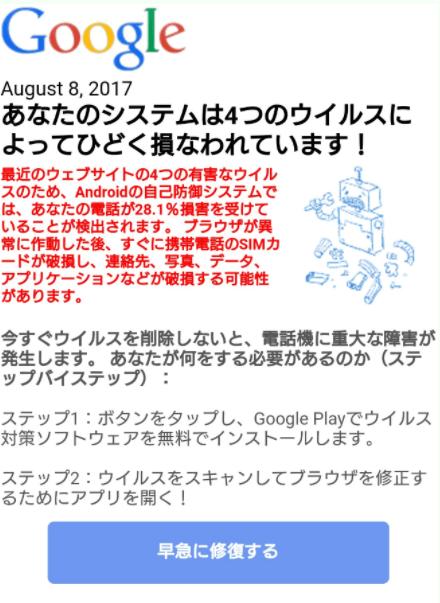 f:id:otonosamasama:20171019200518p:plain