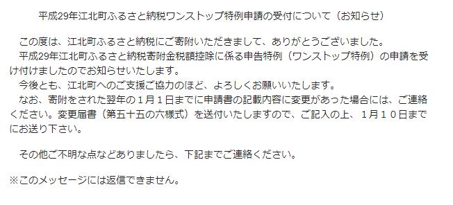f:id:otonosamasama:20171028164403p:plain
