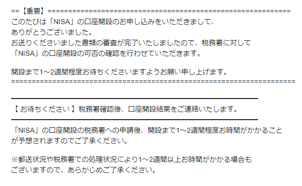 f:id:otonosamasama:20171029193634p:plain