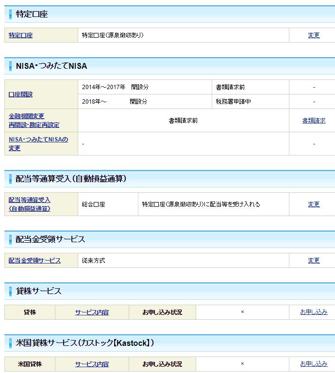 f:id:otonosamasama:20171029193747p:plain