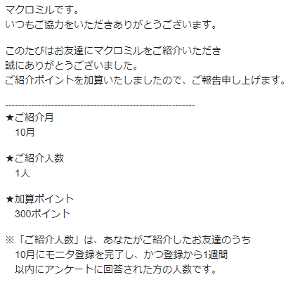 f:id:otonosamasama:20171110211458p:plain