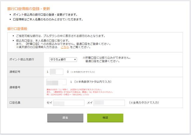 f:id:otonosamasama:20171113164956p:plain