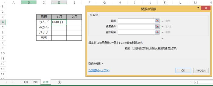 f:id:otonosamasama:20171115200945p:plain