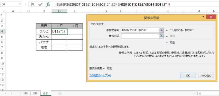f:id:otonosamasama:20171115201001p:plain
