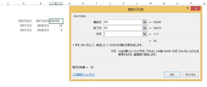 f:id:otonosamasama:20171118151556p:plain