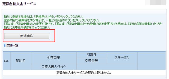 f:id:otonosamasama:20171119171405p:plain