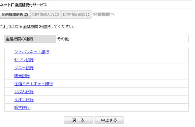 f:id:otonosamasama:20171119171412p:plain