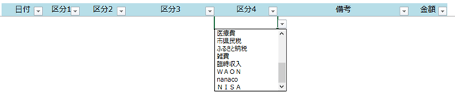 f:id:otonosamasama:20171129172926p:plain