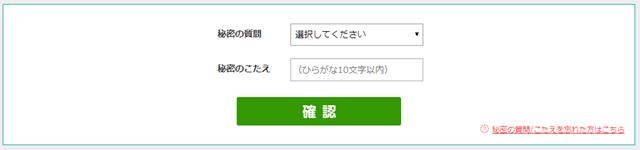 f:id:otonosamasama:20171204202118p:plain