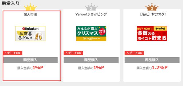 f:id:otonosamasama:20171210172427p:plain