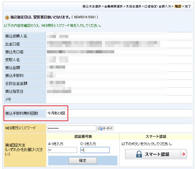 f:id:otonosamasama:20171229102340p:plain