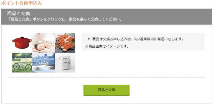f:id:otonosamasama:20180110193655p:plain