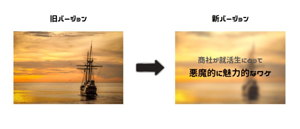 ヒグマログの画像を変更
