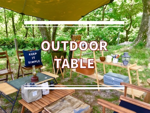 f:id:papa-outdoor:20200121124100j:image