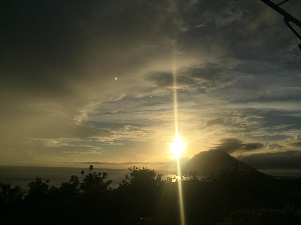 f:id:pearlmoon-horizon:20160923084523j:image