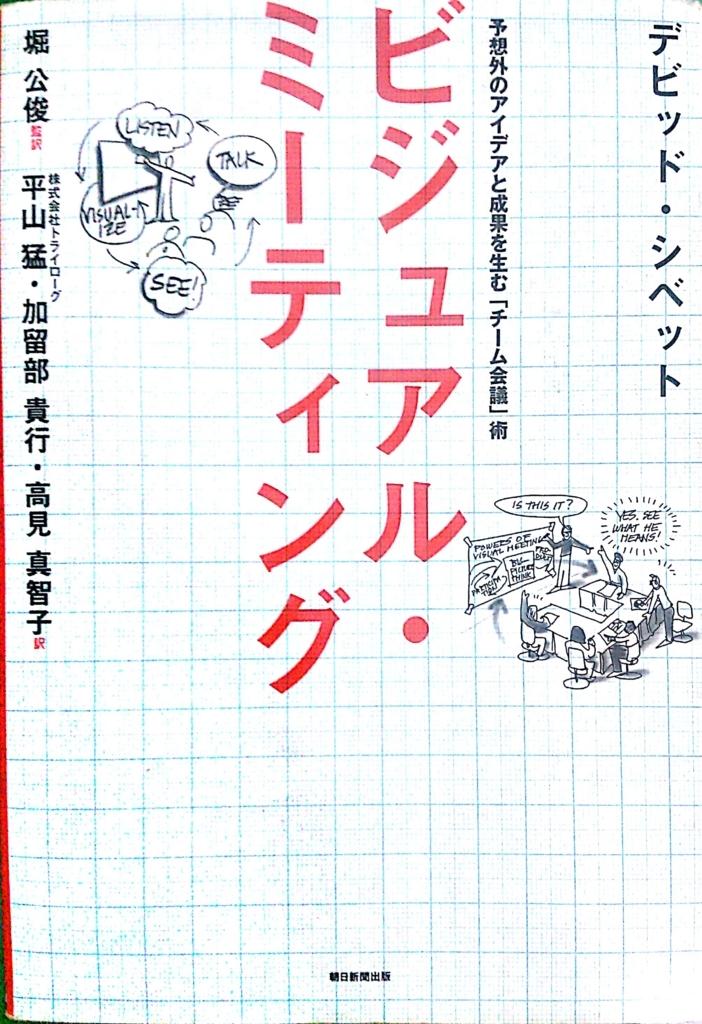 f:id:rintaro_suginami:20171203115344j:plain