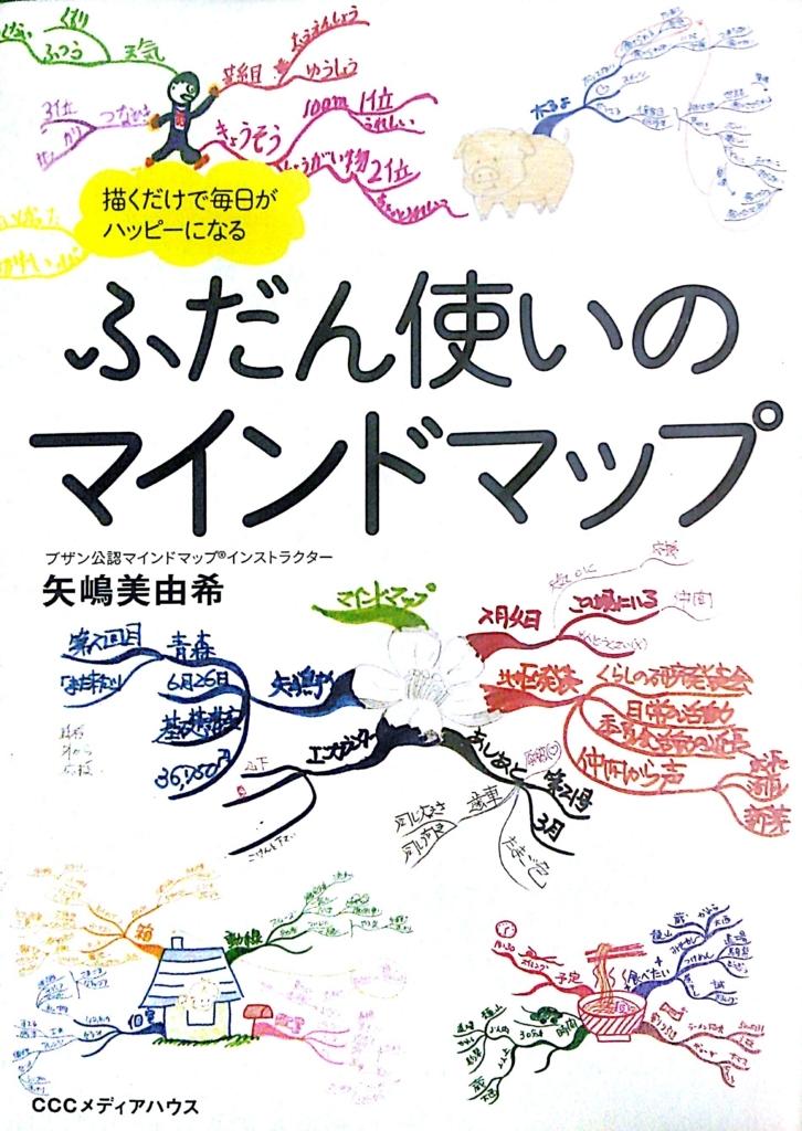 f:id:rintaro_suginami:20171203115400j:plain