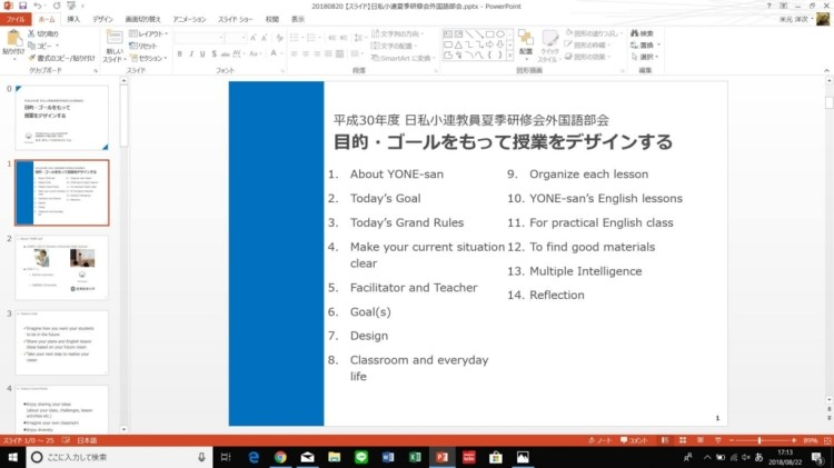f:id:rintaro_suginami:20180822195502j:plain
