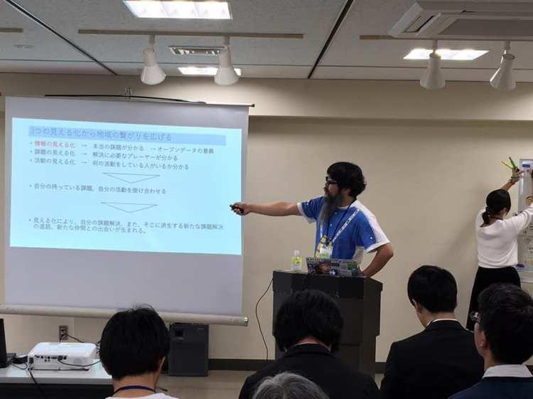 f:id:rintaro_suginami:20181224131249j:plain