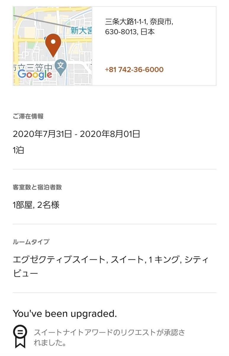 f:id:risoka17:20200804135508j:plain